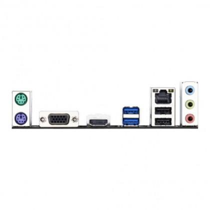 GIGABYTE H110M G1 Gaming 3 Intel H110 LGA 1151 DDR4 HDMI VGA USB3 Skylake KabyLake MicroATX Motherboard - F20 BIOS